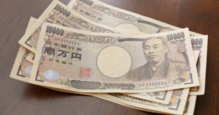 Japonya Yen