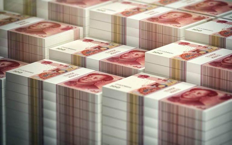 RMB Bills